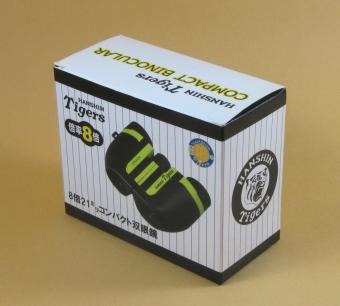 tigers-box